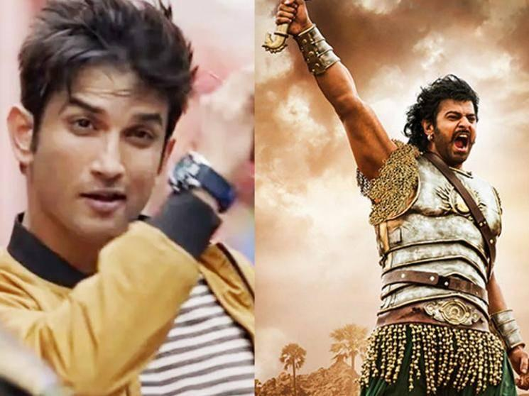 Dil Bechara's box office collections revealed, overtakes Baahubali's 1000 crore record!