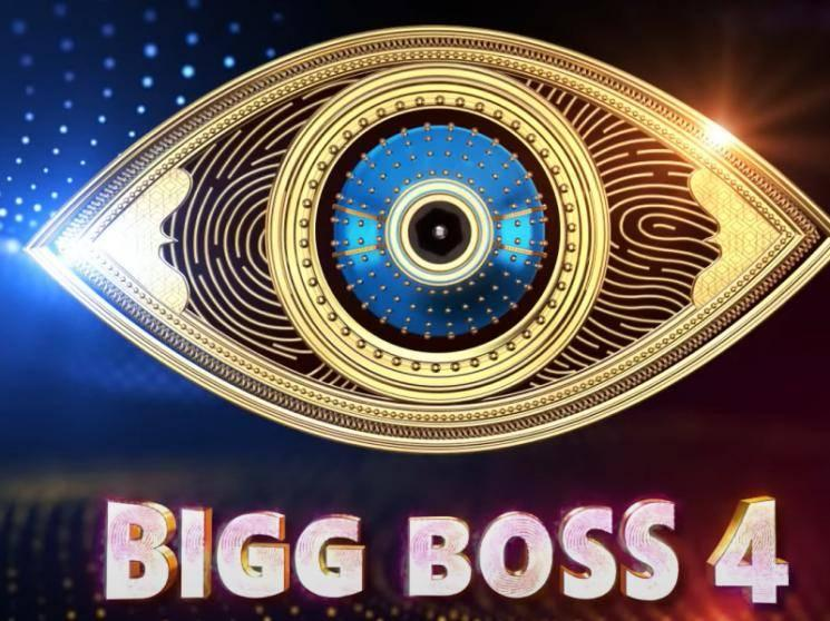 Bigg Boss 4 gets officially announced! Check out the official promo teaser here!