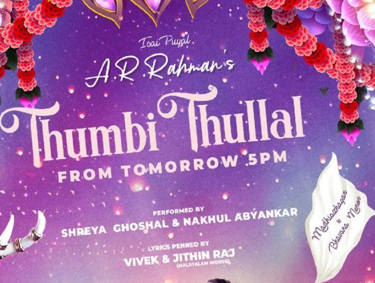 Thumbi Thullal 1st single from Cobra | Chiyaan Vikram | AR Rahman