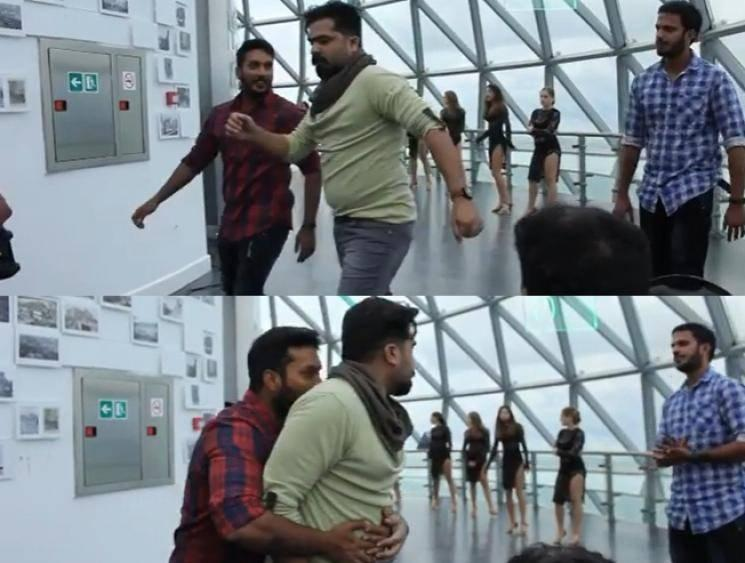 STR's unseen dance video released - Fans delighted! Watch it here!