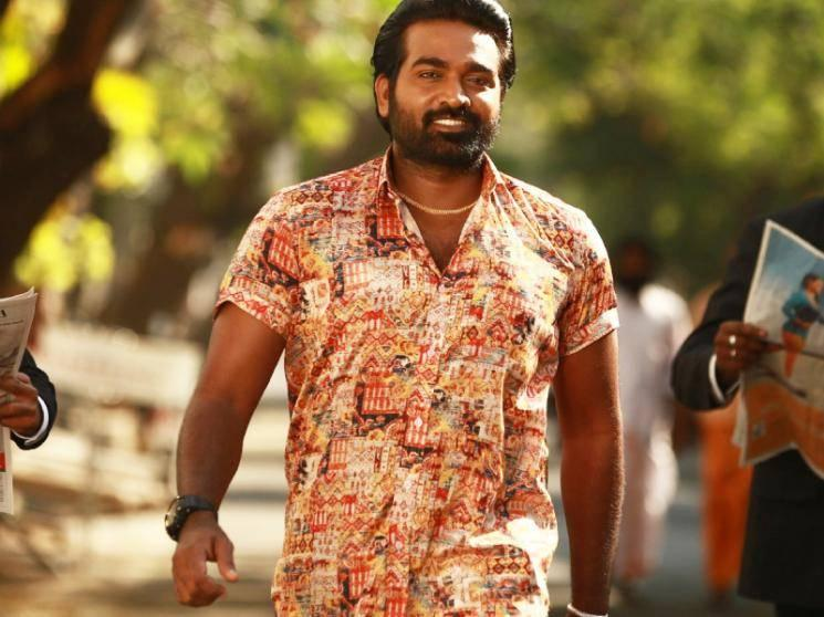 Exciting announcement on Vijay Sethupathi's next - time for the 96 combo to strike again!