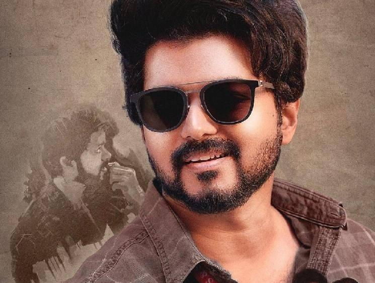 WOW: This young star hero's father has acted in Thalapathy Vijay's Master!