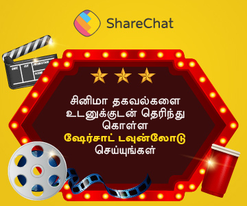 https://b.sharechat.com/zsza8fHoC3