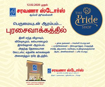 Saravana Stores