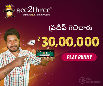 https://www.ace2three.com/branchrummy.html?utm_source=Divo&utm_medium=referral&utm_campaign=Galatta_Banner&_branch_match_id=758569164539159423