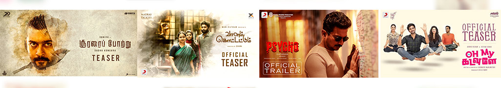https://www.galatta.com/tamil-movie-review/psycho/psycho-review/