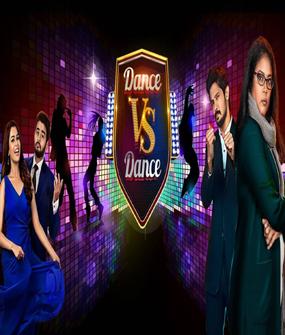 Dance Vs Dance
